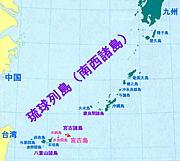 先島諸島(宮古・八重山)