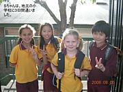 オーストラリアホームステイ