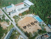 神戸市立伊川谷中学校