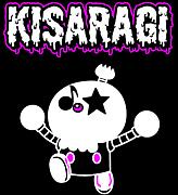 KISARAGI 〜如月〜
