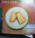 05 河合塾大阪校 HPK3K4