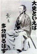 京都女子大学文学部史学科