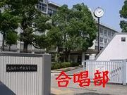 大阪府立堺東高校合唱部