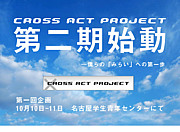 CROSS ACT PROJECT