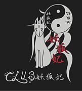 CLUB妖狐妃