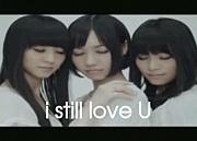 I still love U/Perfume