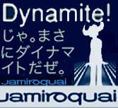 Jamiroquaiが'ダイナマイト,