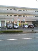 進研塾 (広田教室)