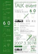 ナガオカケンメイ × collect