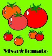 トマト最高委員会
