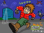 MochaFes 鬼ごっこ的ナニカ(仮)