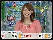石田紗英子にツッコミを入れる!