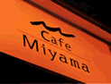 +miyama cafe+