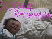 2004年8月24日生まれ