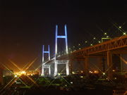 ◆Yokohama city◆【横浜045】