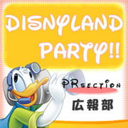 DisneyParty☆広報担当