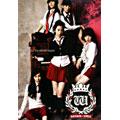 Wonder Girls   *K-POP*