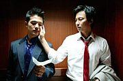 韓国映画 gay only