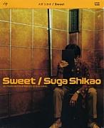 スガシカオ/Sweet