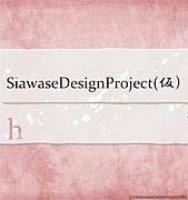Shiawase Design Project