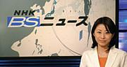 堤真由美 【NHK BSニュース】