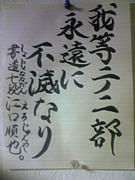 ☆マニー部☆