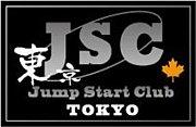 Jump Start Club