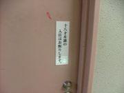 ちくわ部(キャンパスプラザ210)