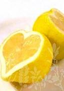 Team Lemon Heart