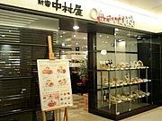 オリーブハウスダイニング蒲田店
