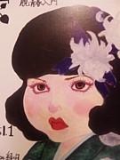 文芸雑誌『緑の日』