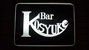 Bar Kosyuke