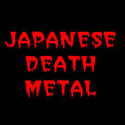 JAPANESE DEATH METAL