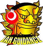 JAH GUIDANCE sound