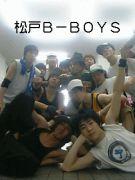 松戸B−BOYS