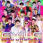EXILE大好き!!