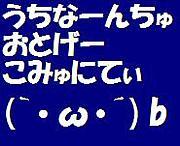 ☆音ゲー in 沖縄☆