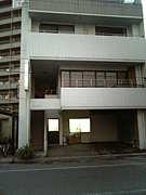 田丸英語塾