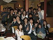* 54期生 class of くらみー *