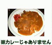 株式会社:日本スカトロ協会