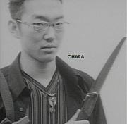 【野猿のリーダー】  大原 隆