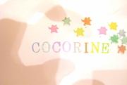 cocorine