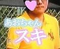 頑張れ☆青木先生