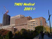 TMDU Medical 2001☆