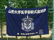 山形大学医学部ソフトテニス部
