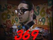 369(ミロク)