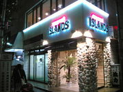 steak cafe ISLANDS