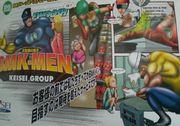 BMK-MEN
