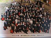 鳴門教育大学 2000年 入学