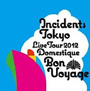 東京事変 Domestique Bon Voyage